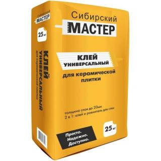 СИБИРСКИЙ МАСТЕР Клей Универсальный 25 кг/56/