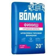 Шпаклевка Волма-финиш 20кг