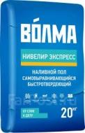 Пол наливной Волма-Нивелир Экспресс 20 кг/64/72