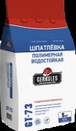 Шп. Геркулес Полимер. в/ст.GT-73, 5кг на цем.осн. (п/э пакет) Белый/3/108