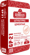 Штукатурная смесь Геркулес цементная GP-21,25кг /56/