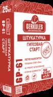 Штукатурка Геркулес Старт гипсовая GP-61, 25кг Белая/40/
