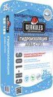 Гидроизоляция Геркулес GH-106 АКВА-СТОП 25кг/48/