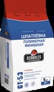 Шп. Геркулес Финишная GT-53, 5кг на полим.осн. (п/э пакет)/3/108/