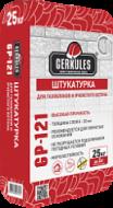 Штукатурка Геркулес GP-121 цем.д/газоблоков и ячеист.бетона 25кг/48/