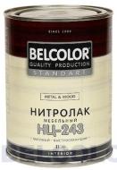 Лак НЦ-243 матовый 0,7 кг БЕЛКОЛОР /14/