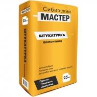 СИБИРСКИЙ МАСТЕР Штукатурка Цементная 25 кг/56/