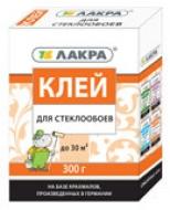Клей ЛАКРА д/стеклообоев 300г, 30 м кв./12/