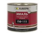 Эмаль ПФ-115 Серый 2,8 кг (Лакра) /3/