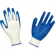 Перчатки нейлоновые с нитриловым покрытием Л-С