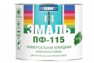 PROREMONT Эмаль ПФ-115 ЗЕЛЕНЫЙ 2,7кг /3/Л-С
