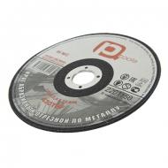 Диск отрезной по металлу 125*2,5*22 (Л-С)